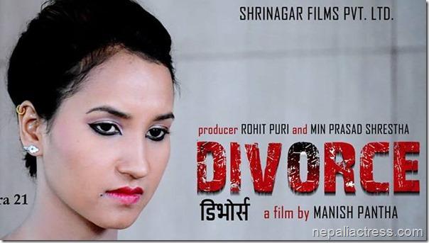 bina thapa in divorce poster