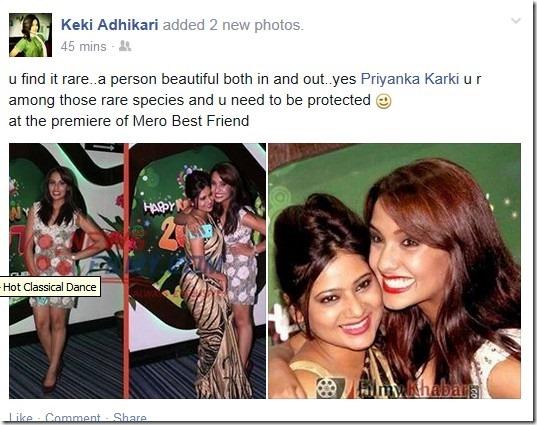 keki adhikari appreciate priyanka karki