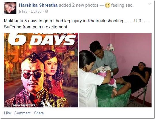 harshika facebook message