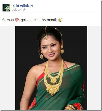 keki adhikari facebook post - shrawan month