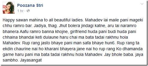 poojana pradhan shrawan statement