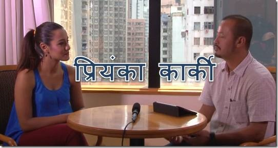 priyanka karki interview