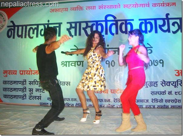 rekha thapa dance in Nepalgung program
