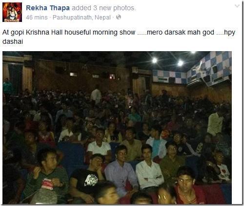gopi krishna hall - himmatwali show