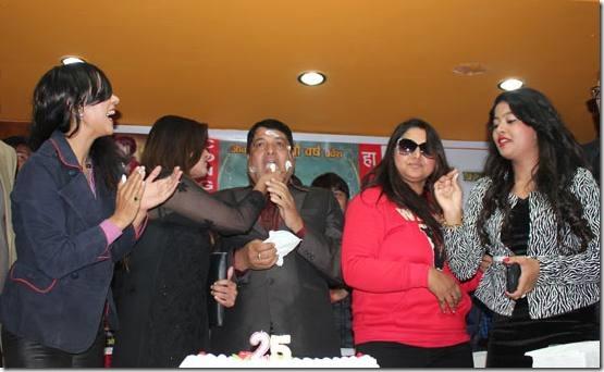 chhabi birthday