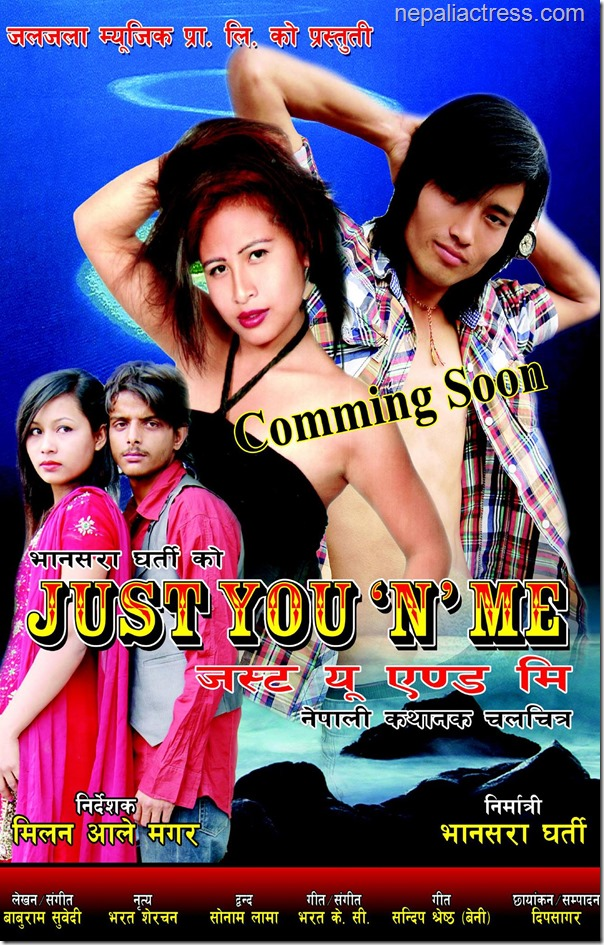 just you and me poster 2
