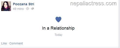 poozana pradhan relationship