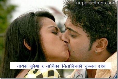 kiss Neeta Dhungana mukesh dhakal