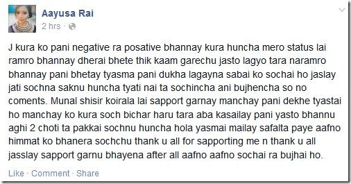 aayusha rai fb status jan 8