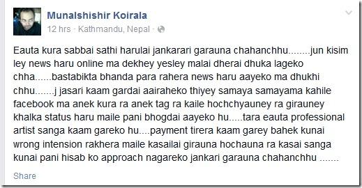 munalshree facebook status