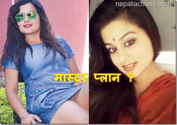 rekha thapa and shilpa pokharel