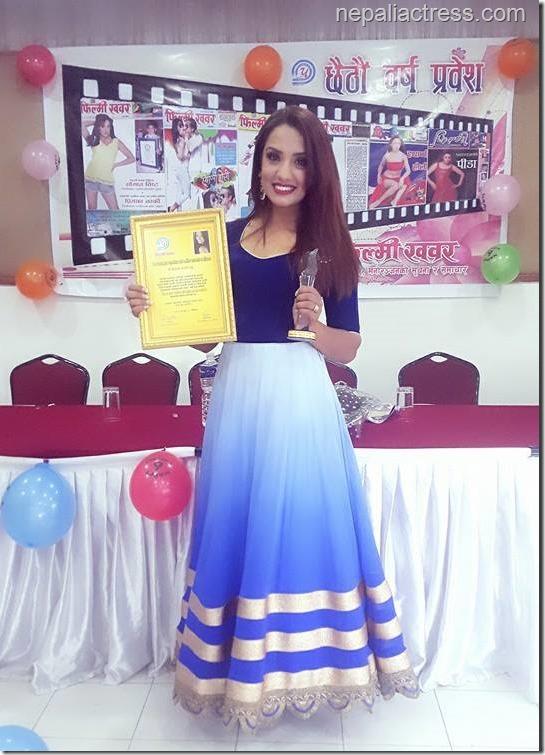 priyanka karki award filmykhabar (2)