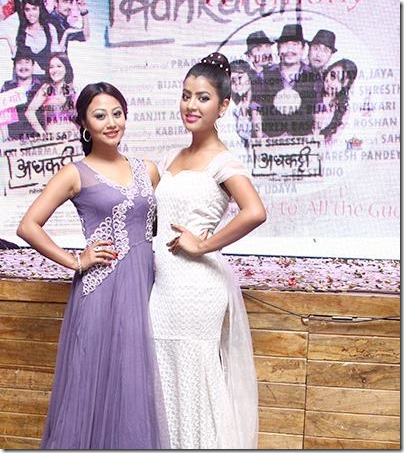 ASHISHMA AND RISTA BASNET