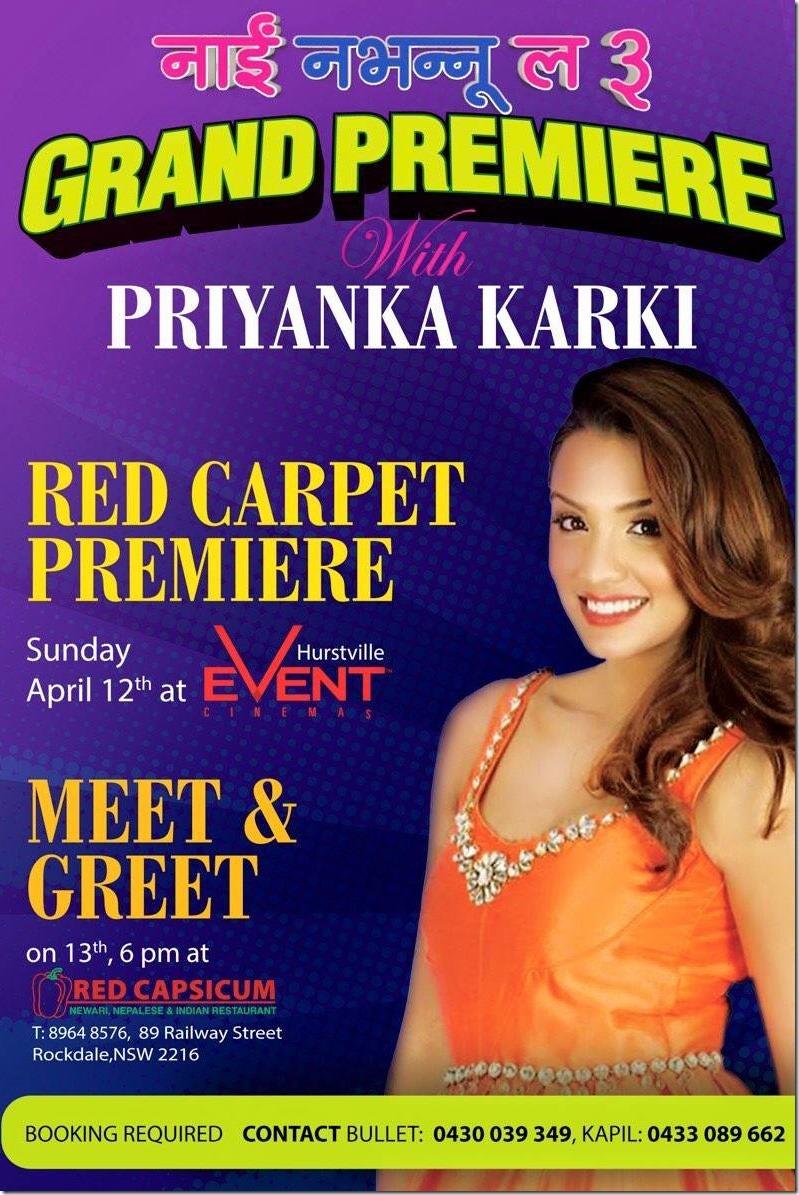 Priyanka Karki nai nabhannu la 3