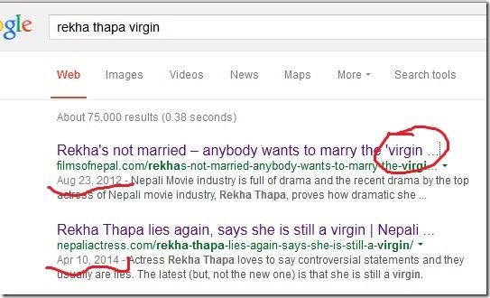 google search rekha thapa