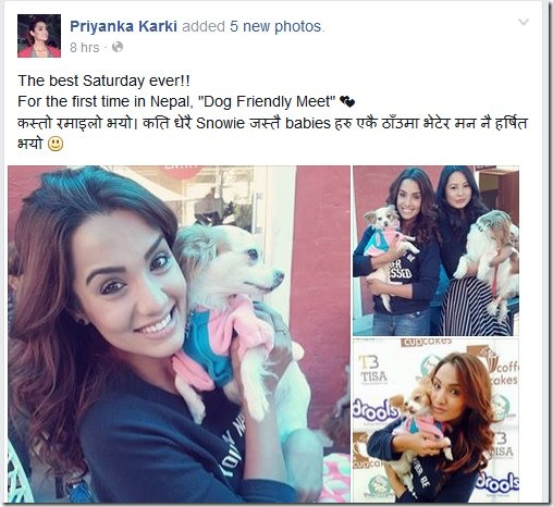 priyanka karki dog friendly meet