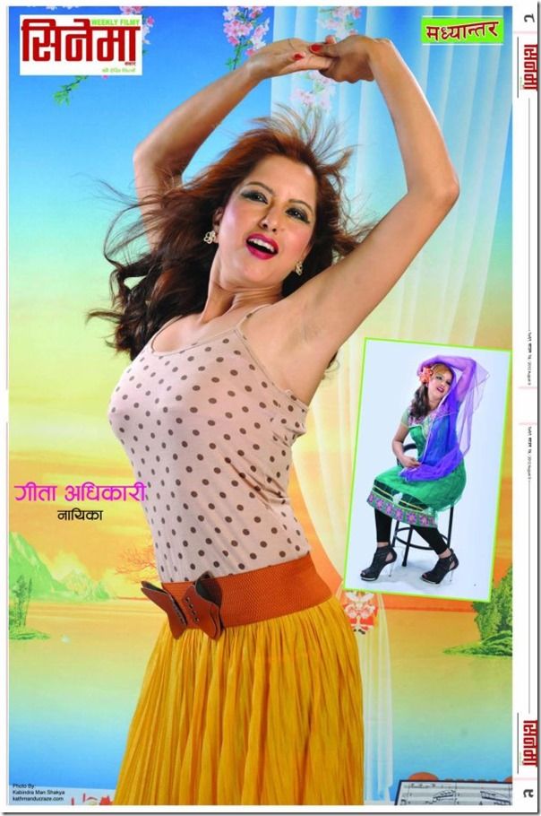 gita adhikari hot photoshot