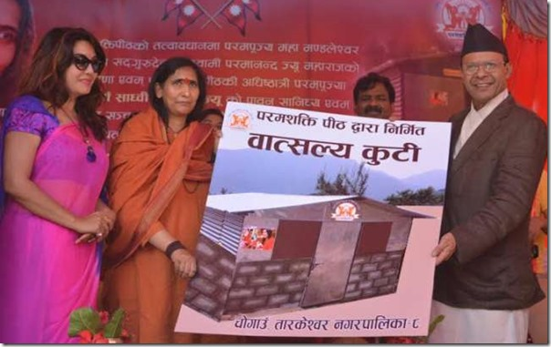 karishma and minister hand over house