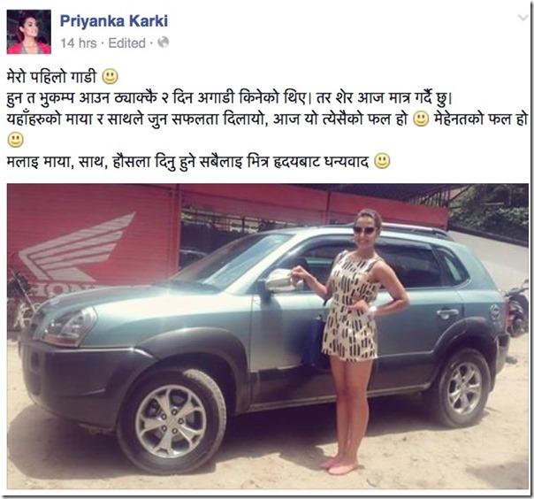 priyanka karki fb statement