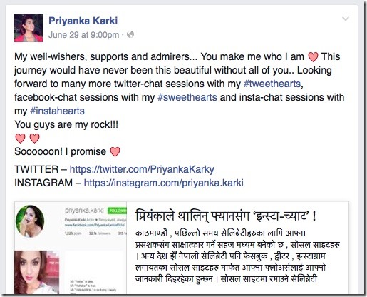 priyanka karki talks in instagram