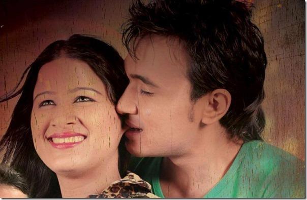 sabina karki in one side love 2
