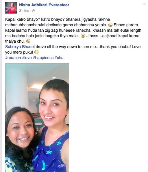 nisha adhikari hair update september 8