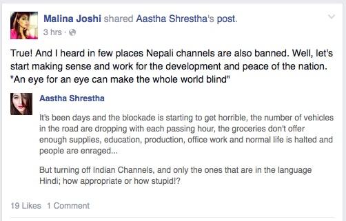 malina joshi and ashta on tv ban