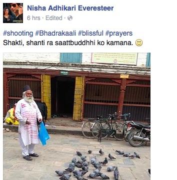 nisha adhikari wishes