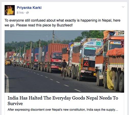 priyanka karki shares news