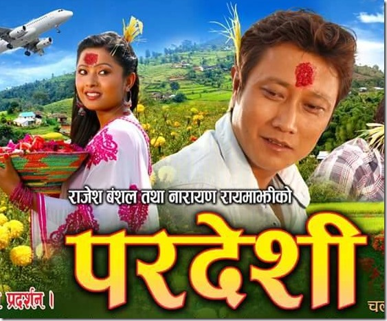 pardeshi poster