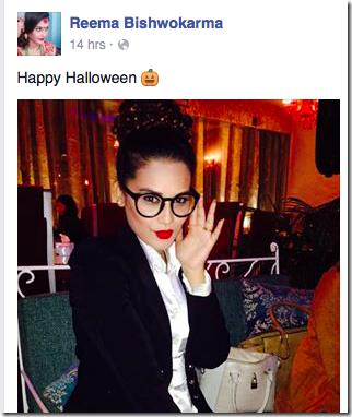 reem bk happy halloween