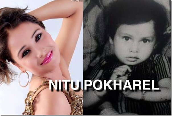 NITU POKHAREL CHILDHOOD PHOTO