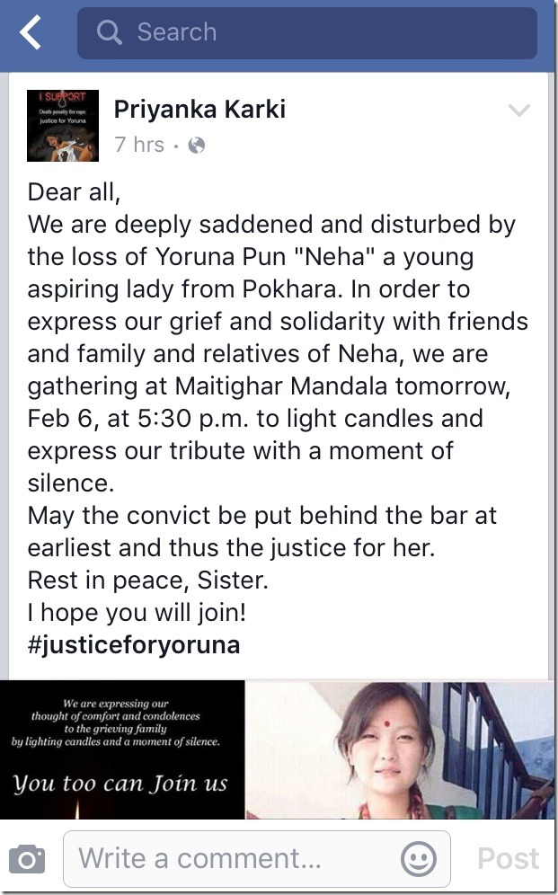 neha pun remembrance message priyanka karki