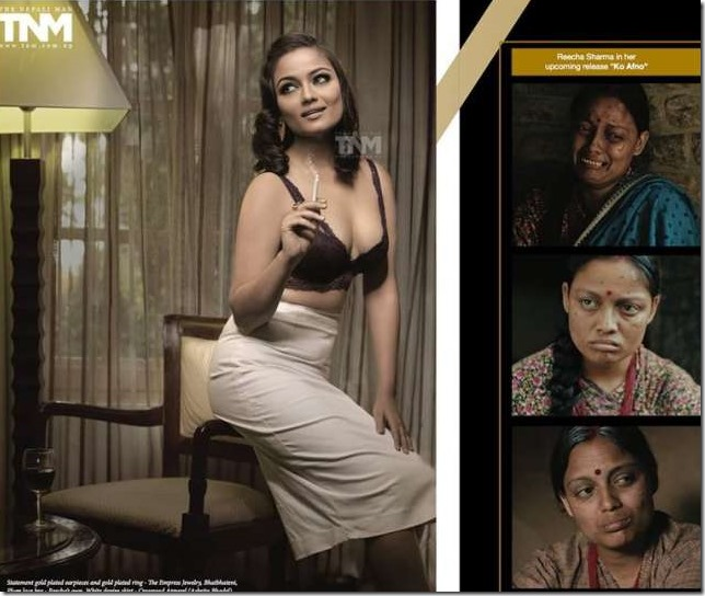 tnt richa sharma compared to her avatara in upcoming film