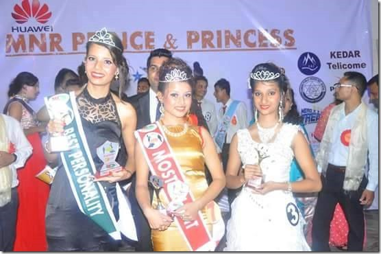 archana paneru beauty contest