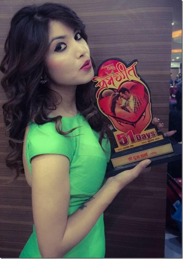 pooja sharma on 51 days celebration of Prem geet movie