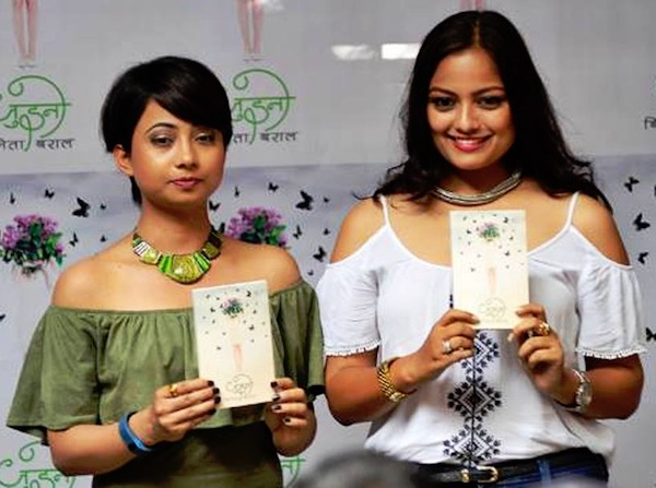 binita baral and richa sharma show juino