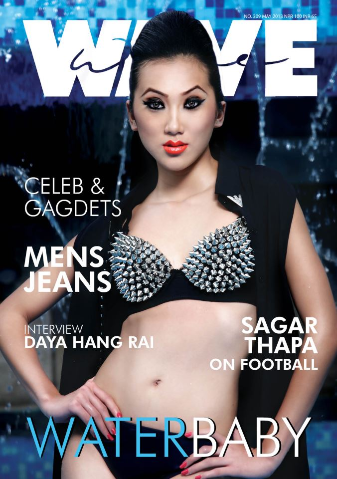 paramita rl rana in wave cover