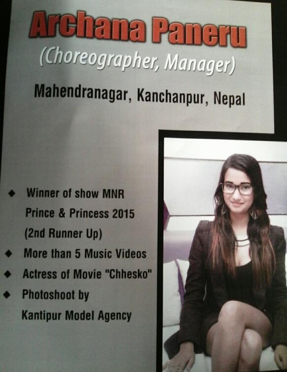archana-paneru-manager-and-choreographer