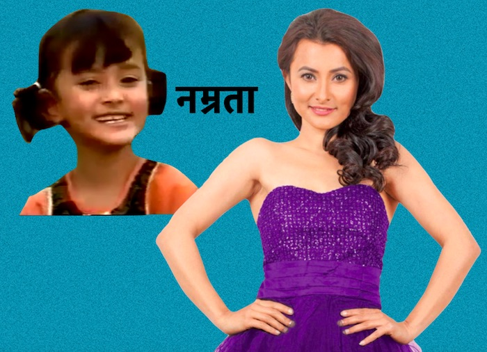 namrata-childhood-actress-sangini
